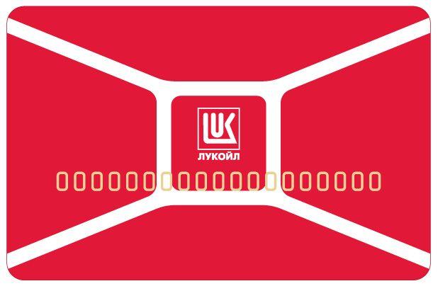Изображение - Как активировать карту лукойл открытие через интернет karta-lukoil-1